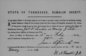 James O Senter to Mary J Tate 1872 TN Marr License.jpg