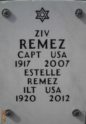 Remez Crypt Plaque.jpg
